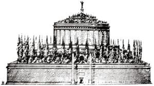 Первоначальный вид Мавзолея Августа в Риме