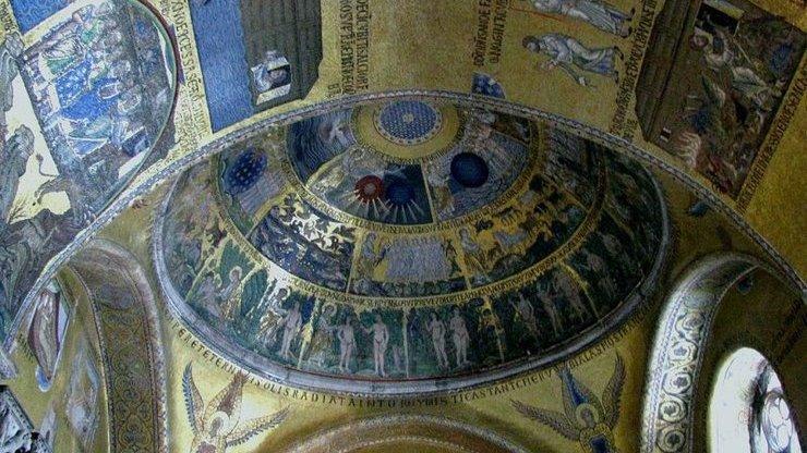 Подробная история об Адаме и Еве на куполе