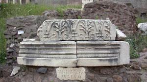 """""""Золотой мильный камень"""" в Древнем Риме символизировал центр города"""