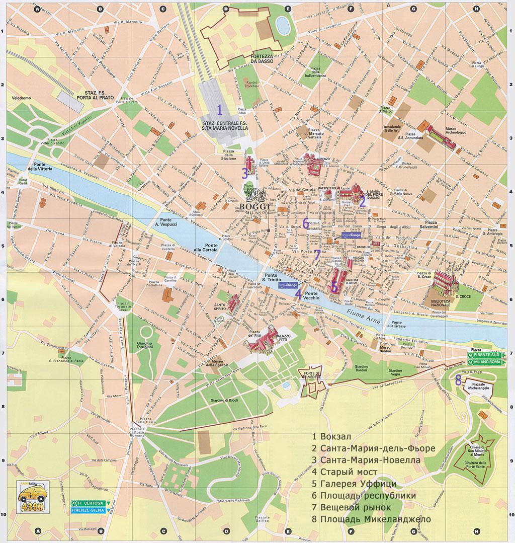 Карта города, на которой некоторые достопримечательности указаны на русском языке